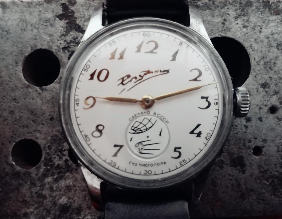 Montre Chistopol Spoutnik 1959 : cadran.