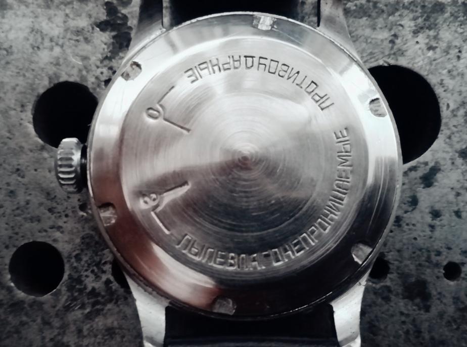 Montre Chistopol Spoutnik 1959 : dos.